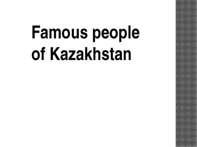 Famous people of Kazakhstan