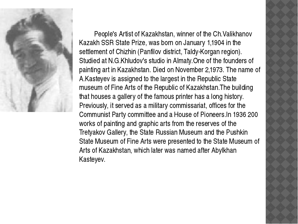 People's Artist of Kazakhstan, winner of the Ch.Valikhanov Kazakh SSR State...