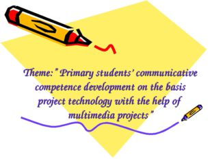 "Theme:"" Primary students' communicative competence development on the basis p"