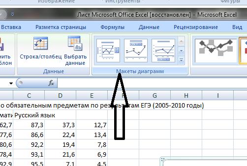 hello_html_m7ac2ea0c.png