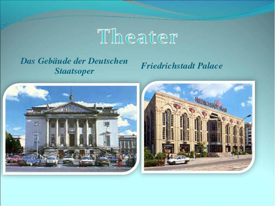Das Gebäude der Deutschen Staatsoper Friedrichstadt Palace