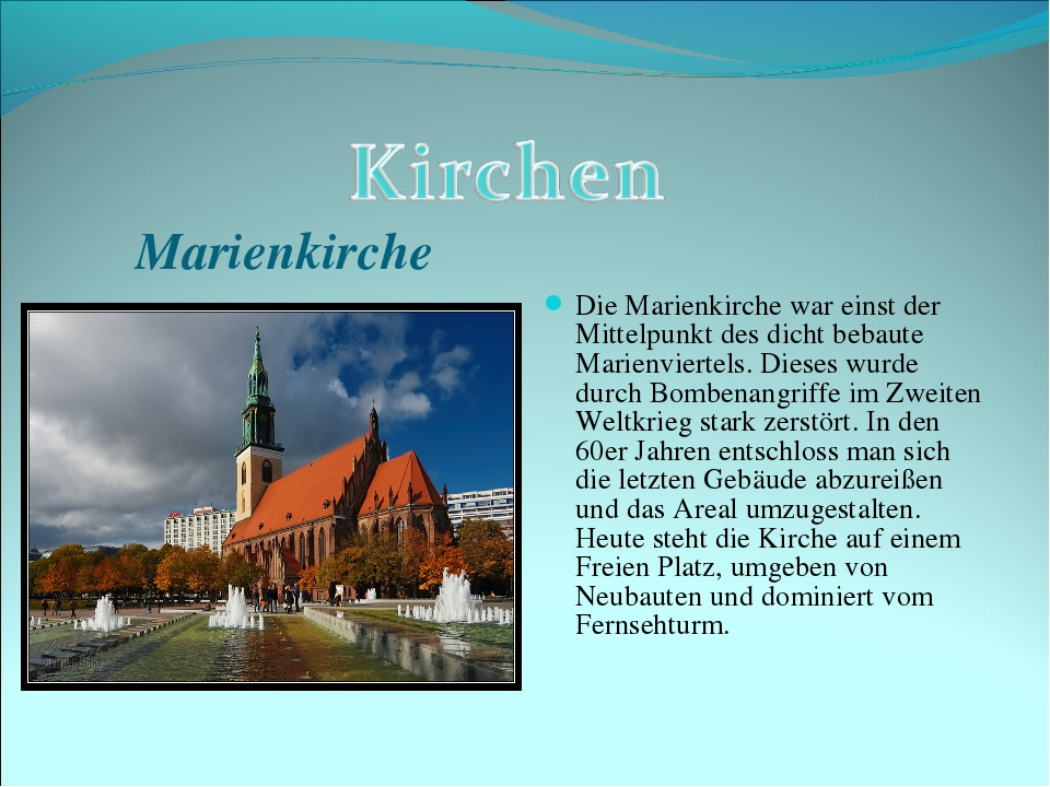 Marienkirche Die Marienkirche war einst der Mittelpunkt des dicht bebaute Mar...