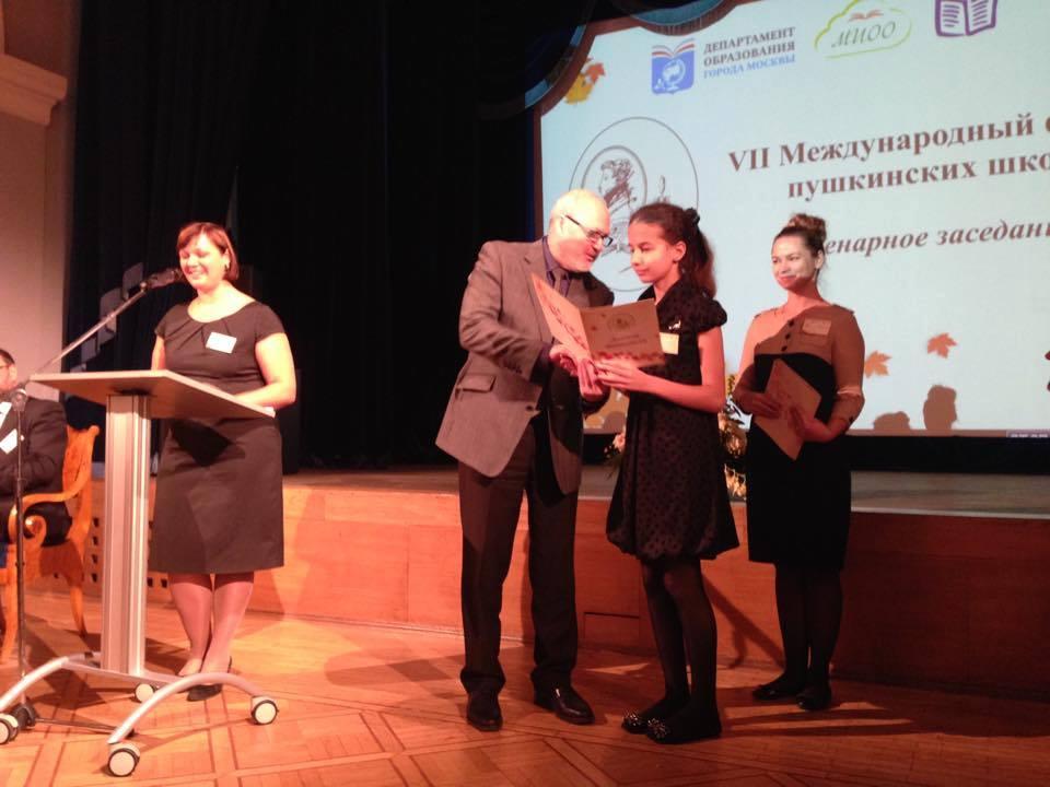 http://www.mioo.ru/images/news_15-16/19-10-2015/11.jpg