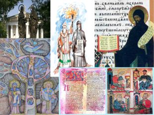 Узнав от императора, что ему предстоит проповедовать христианство в Великой