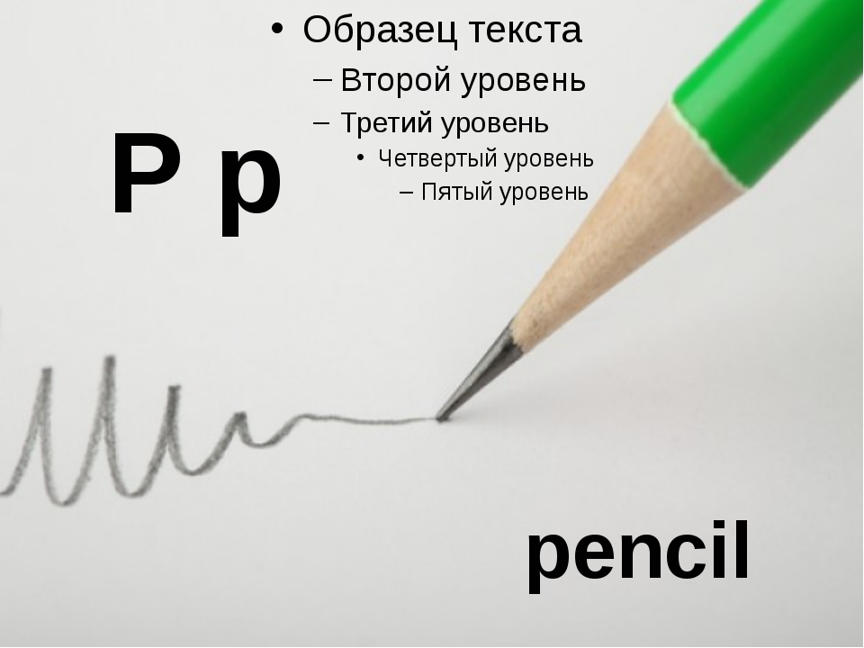 P p pencil