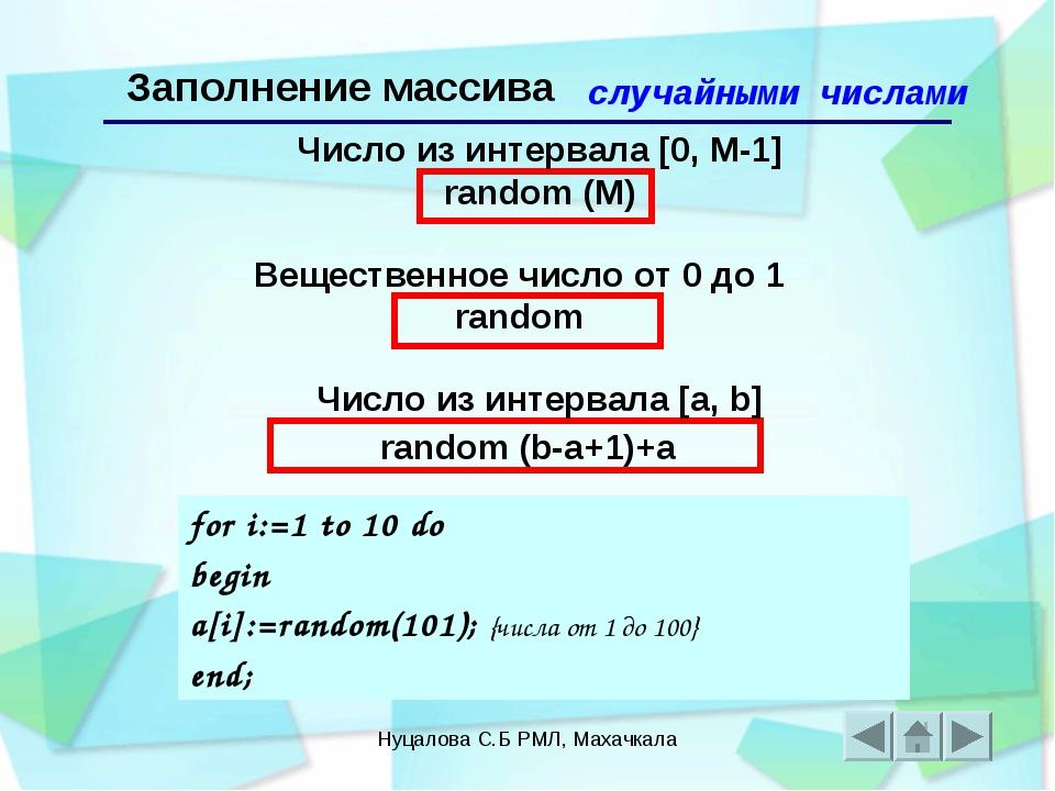 Программа в vb вывод чисел фибоначчи