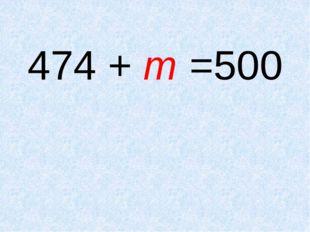 474 + m =500