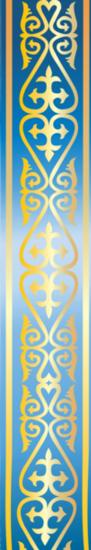 72265906_1300530470_lenta_ornament