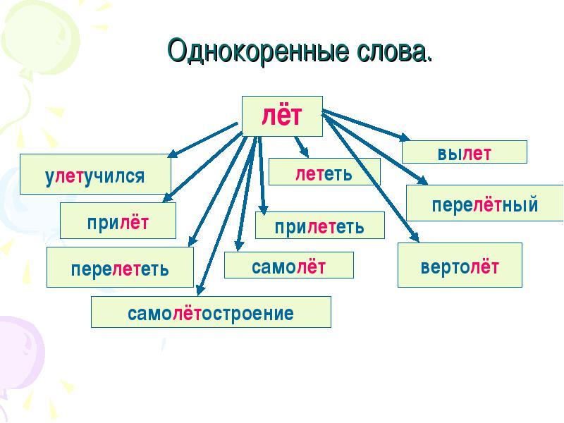hello_html_5f45ffad.jpg