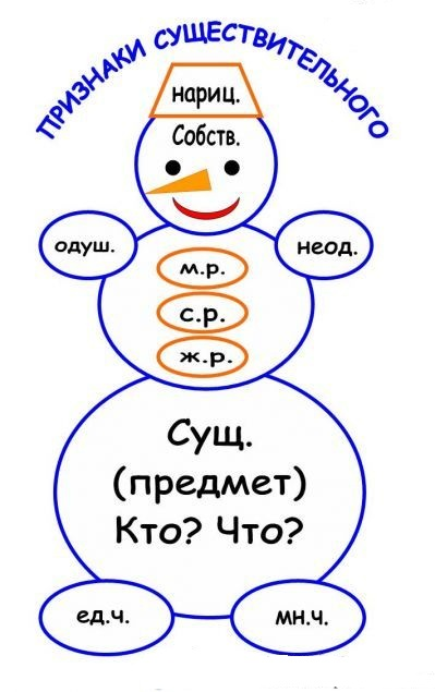 hello_html_m1d8ba1b9.jpg