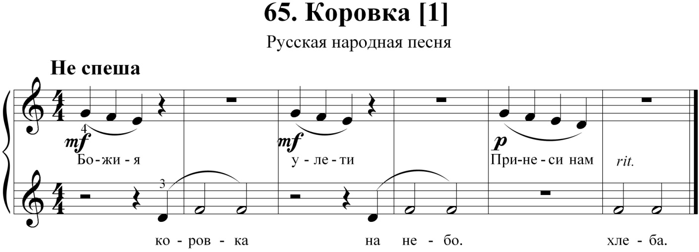 C:\Documents and Settings\Admin\Рабочий стол\Новая папка (2)\65.jpg