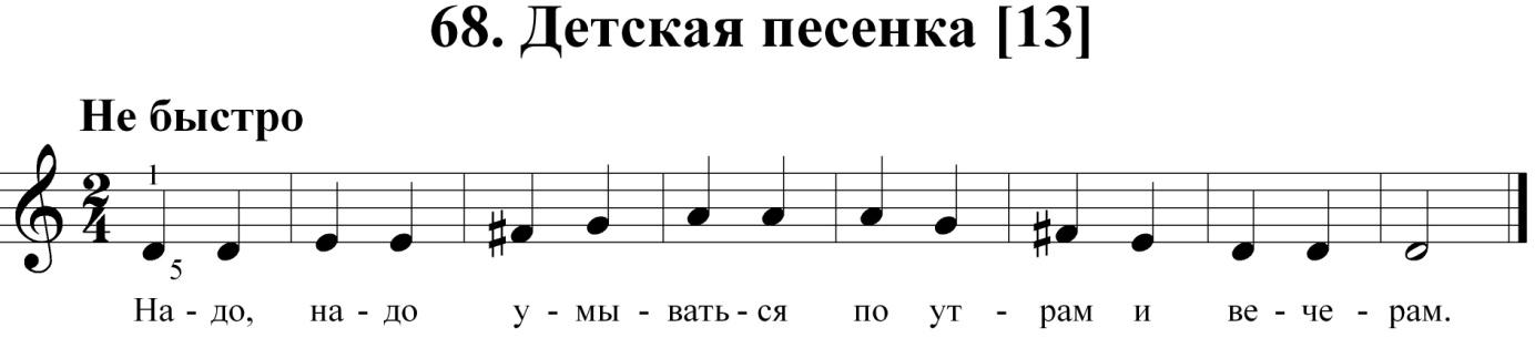 C:\Documents and Settings\Admin\Рабочий стол\Новая папка (2)\68.jpg
