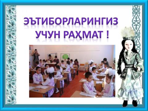 hello_html_fe6c47b.png