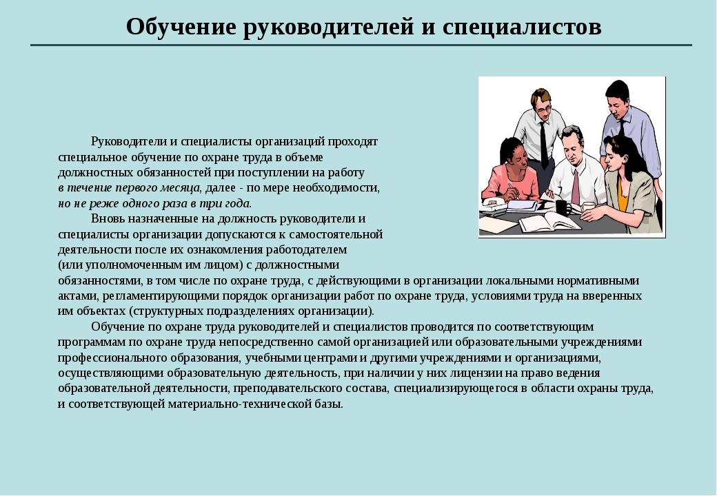 Глава II. СОЦИАЛЬНАЯ ЗАЩИТА ВЕТЕРАНОВ