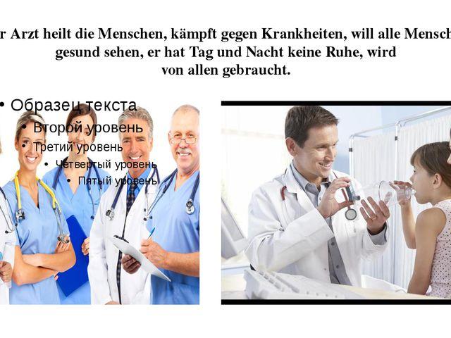 Der Arzt heilt die Menschen, kämpft gegen Krankheiten, will alle Menschen ges...
