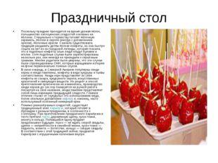 Праздничный стол Поскольку праздник приходится на время урожая яблок, большин