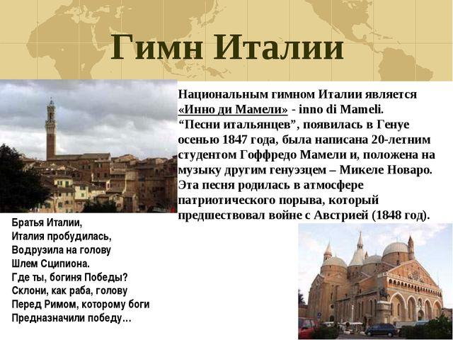 Презентацию по географии на тему европа