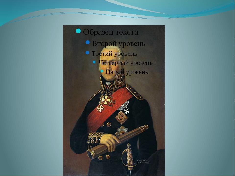Ушако́в Фёдор Фёдорович