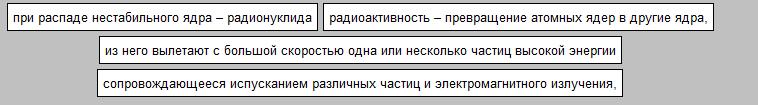 hello_html_m183b522c.png