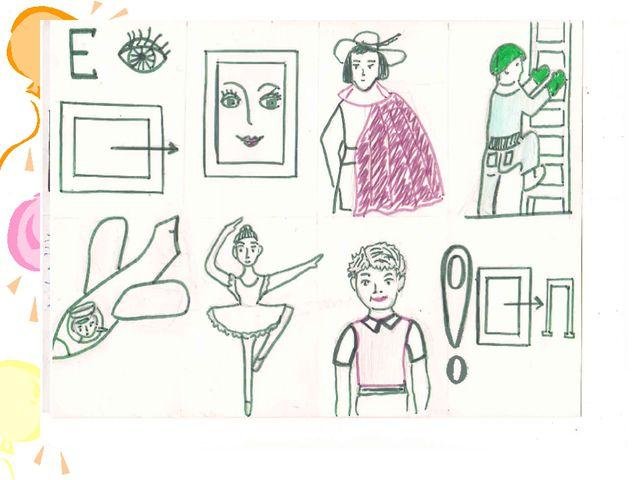 Запоминание стихов о жанрах живописи