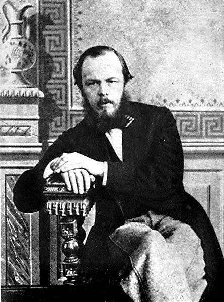 D:\Фото Достоевского\Dostoevskij_1863.jpg