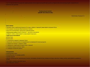 ГОУ ТО Новомосковская специальная (коррекционная) школа-интернат для детей-си
