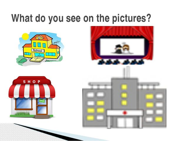What do you see on the pictures?