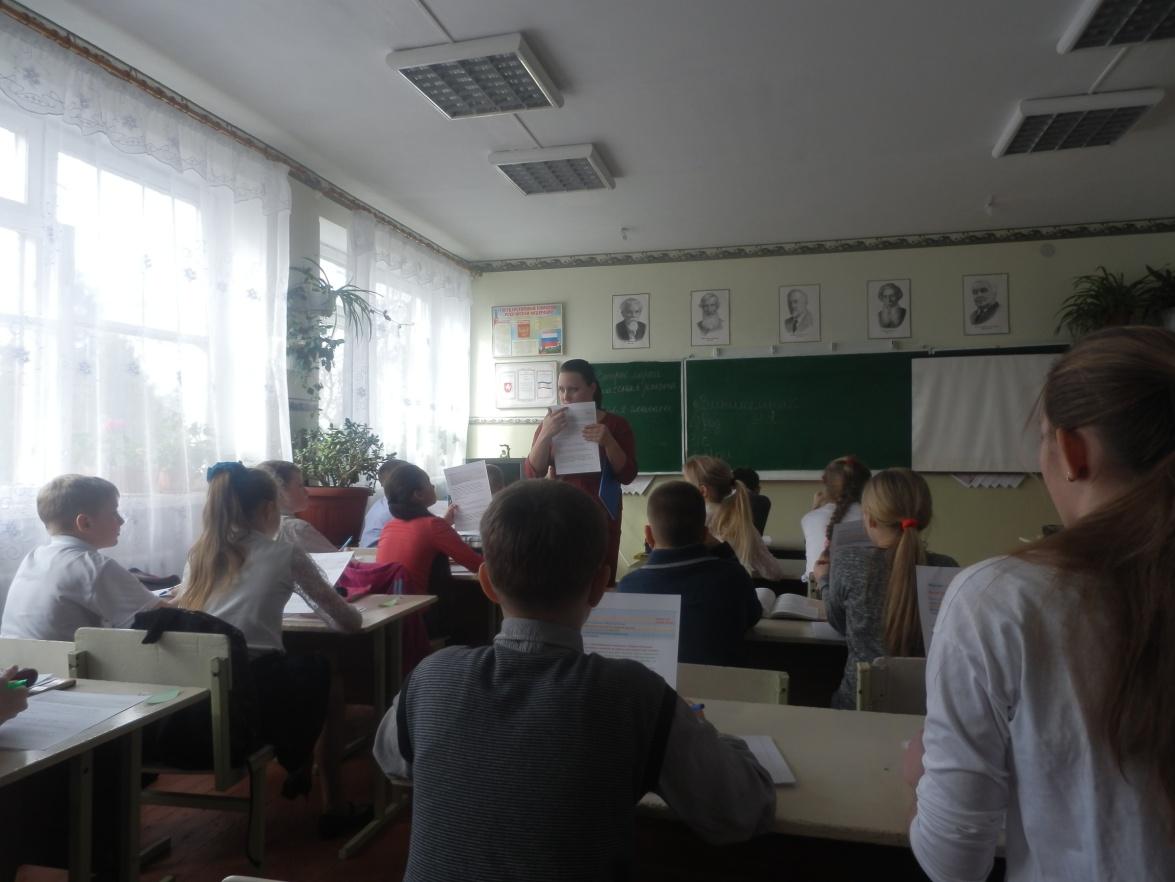 G:\Неделя русского языка\DB\P3021152.JPG