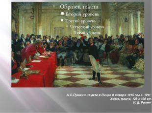 А.С.Пушкин на акте в Лицее 8 января 1815 года. 1911 Холст, масло. 123 x 195 с