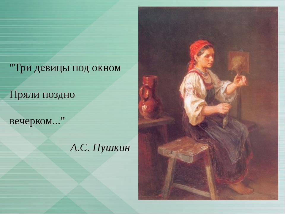 Сказки Пушкина читать онлайн список сказок А С Пушкина