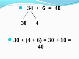 34 + 6 = 40 30 + (4 + 6) = 30 + 10 = 40 30 4