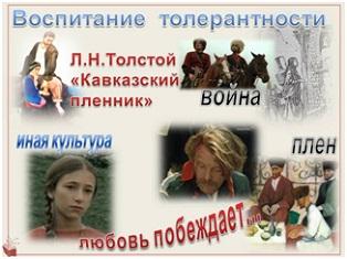 Шидловская7.jpg