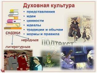Шидловская4.jpg