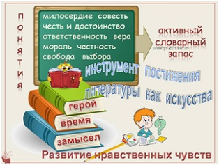Шидловская3.jpg