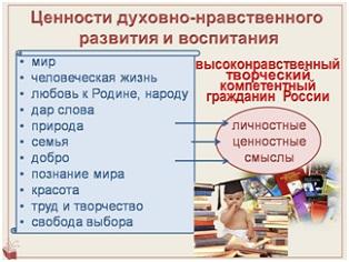 Шидловская2.jpg