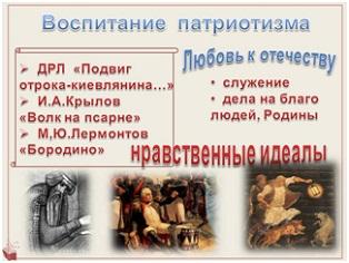 Шидловская5.jpg