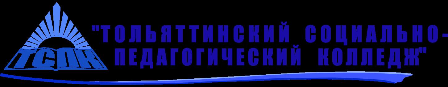 GAPOU_TSPK_log