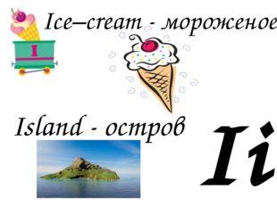 Ii Ice–сream - мороженое Island - остров