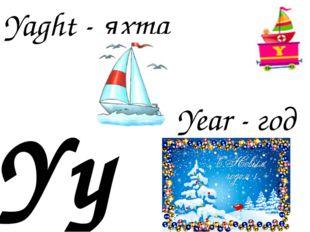Yy Yaght-яхта Year-год