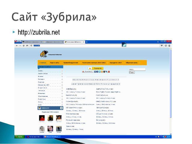 http://zubrila.net