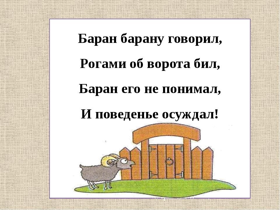 Самая древняя сказка Менее древняя сказка Просто древняя сказка Учит человека...
