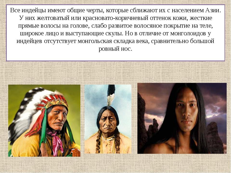 Индейцы изготавливали керамику: сосуды, статуэтки, маски и ритуальные предметы.