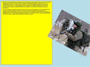 Важной составляющей является и военно-патриотическое воспитание граждан. Пра