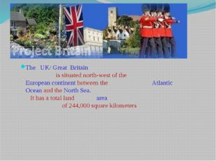 The UK/ Great Britain is situated north-west of the European continent betwe