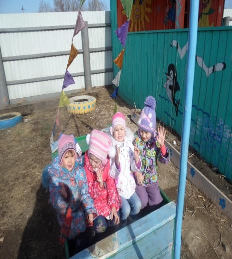 D:\дс1\фото детей мл.группа\весна 2015г\SAM_1614.JPG