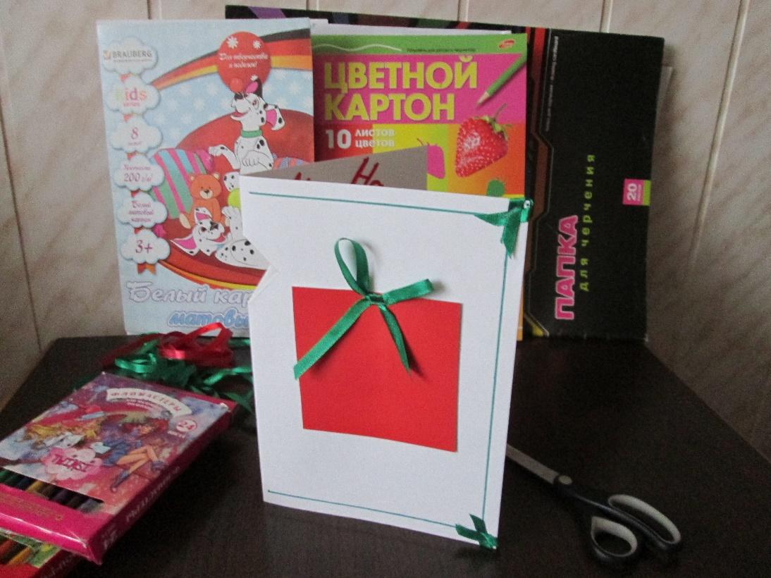 C:\Users\Елена\Desktop\Методкопилка\Разработки\Подарок к Рождеству\118___01\IMG_0889.JPG