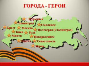 Государственное бюджетное общеобразовательное учреждение Лицей №373 Московско