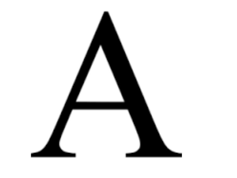 Прочитать буквы