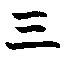 hello_html_m334ccc2f.jpg