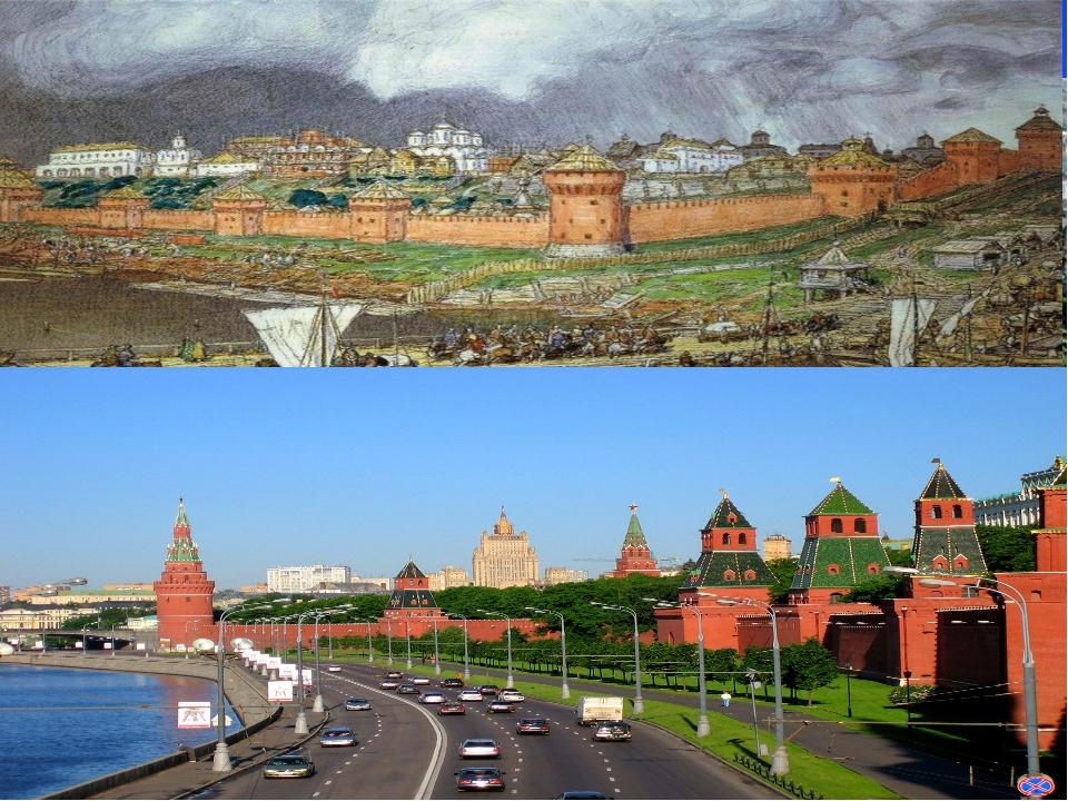 Первая остановка — Московский Кремль. (Рассматривание иллюстраций). С Московс...